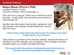 Minority Physicist: Nadya Mason
