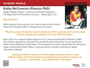 Physicist Profile: Kathy McCormick