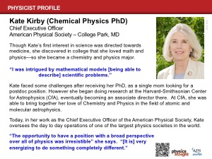 Physicist Profile: Kate Kirby