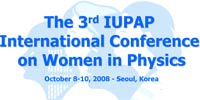International Conference on Women in Physics Poster