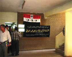 morning death of Iraqi university professor