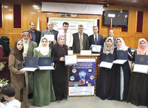 Gaza faculty and student winners of prizes