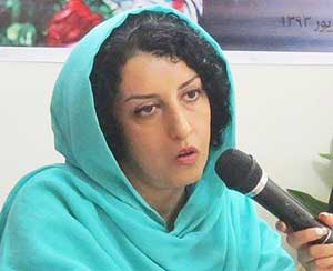 Narges Mohammadi photo